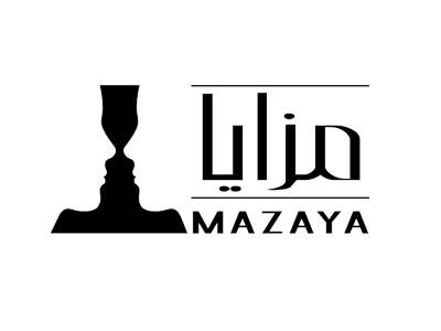 mazaya Tobbaco