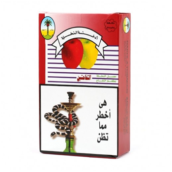 Al NAKHLEH Double Apple 250 Gram